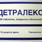 Детралекс – эффективный препарат, обеспечивающий комплексное лечение при варикозе