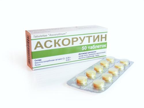 Внешний вид упаковки Аскорутина