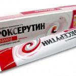 Инструкция на венотонизирующий препарат Троксерутин